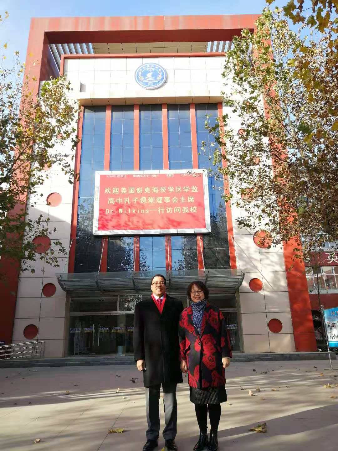 Dr. Wilkins poses outside a Chinese school.
